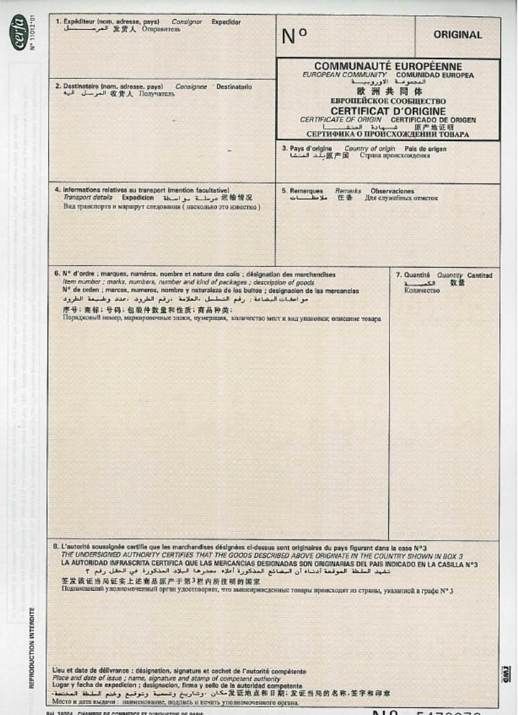 Le certificat d origine communautaire bretagne commerce - Certificat d origine chambre de commerce ...